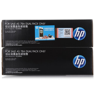 惠普(HP)CE278AF 黑色双包硒鼓 78A(适用P1566 P1606dn M1536dnf)