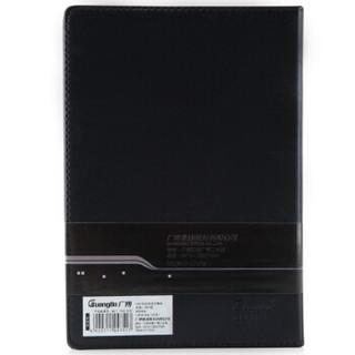 广博(GuangBo)25k120张拼皮商务皮面笔记本子/记事本/日记本 棕黑GBP0646