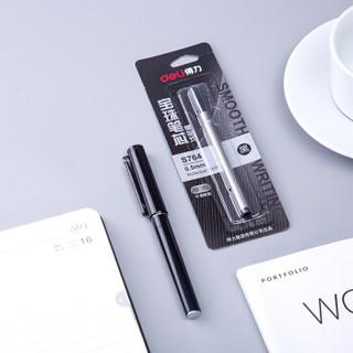 deli 得力 S764 签字笔芯 (单支装、0.5mm)