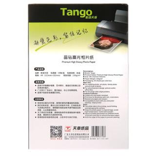天章(TANGO)新绿天章4R/6寸高光面照片纸 RC防水速干 喷墨打印相片纸 230g/㎡ 50张/包