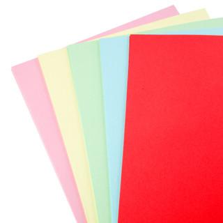 广博(GuangBo)80gA4五色混装印加系列彩色复印纸打印纸 100张/包F8069H
