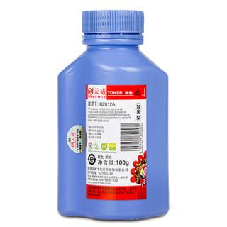 天威 Q2612A/CRG303碳粉 高清双支装 适用HPM1005MFP 1020 PLUS 佳能 LBP-2900+ 3000打印机 惠普12A 墨粉