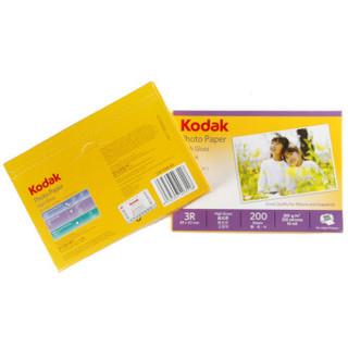 美国柯达Kodak 3R/5寸 200g高光面照片纸/喷墨打印相片纸/相纸 200张装 5740-311