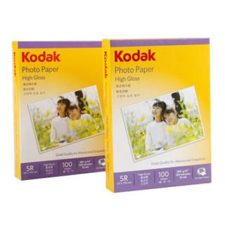 美国柯达Kodak 5R/7寸 200g高光面照片纸/喷墨打印相片纸/相纸 100张装 5740-313
