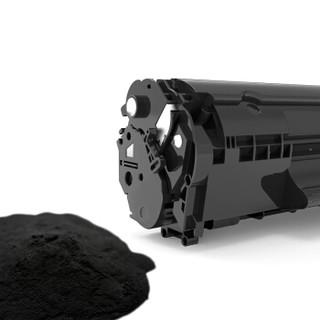 天威 Q2612A/CRG303硒鼓 高清双支装 适用HPM1005mfp 1020 plus 1022墨盒 LBP2900+ 打印机 惠普12A