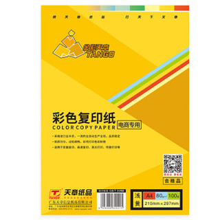 天章(TANGO)金彩天章A4彩色打印纸复印纸 手工折纸 浅黄色80g 100张