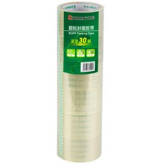 Comix 齐心 JF4503-6 高透明胶带45mm*30y(27.4米) 6卷装