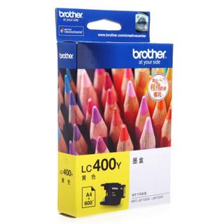 兄弟(brother)LC400Y 黄色墨盒(适用:MFC-J430W、J825DW、J625DW、6710DW、6910DW)