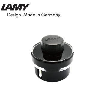 LAMY 凌美 T52BK 非碳素墨水 (50ml、黑色)