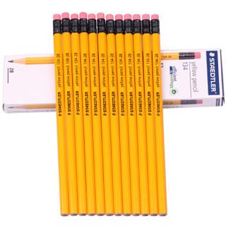 STAEDTLER 施德楼 134 铅笔 (黄色笔杆、2B 、2--12支)
