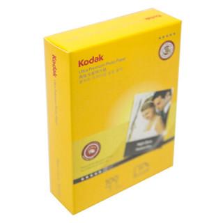 美国柯达Kodak 3R/5寸 270g防水RC高光面照片纸/喷墨打印相片纸/相纸 100张装 9891-055