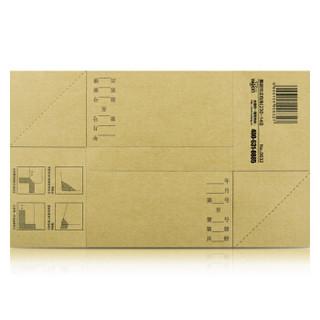 惠朗(huilang)0632凭证包角适用于所有凭证单据装订25套/包 2个/张