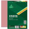 TANGO 天章 新绿天章彩色复印纸 (100张/包、A4、粉红色)