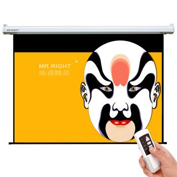 MR.RIGHT 南通精英 玻纤电动遥控幕布 (16:9、100英寸、电动)