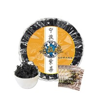 老板娘 宁波紫菜 含20g紫菜+30g虾皮料包 共50g *3件