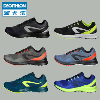 DECATHLON 迪卡侬 8381350 男款跑鞋