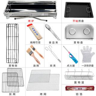 尚烤佳 烧烤炉 不锈钢烧烤架 户外便携木炭烤炉 烤肉架 煎烤炉 烧烤箱大号