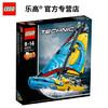 中亚Prime会员:LEGO 乐高 机械组系列 42074 赛艇 *2件+凑单品 392.1元(合196.05元/件)
