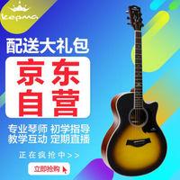 KEPMA 卡马 A1C3TSM 民谣吉他(日落色)