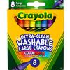 Crayola 绘儿乐 52-3280 8色可水洗大蜡笔