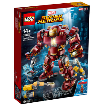 LEGO 乐高 超级英雄系列 76105 反浩克装甲:奥创纪元版
