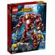 LEGO 乐高 超级英雄系列 76105 反浩克装甲:奥创纪元版 749元包邮(双重优惠)