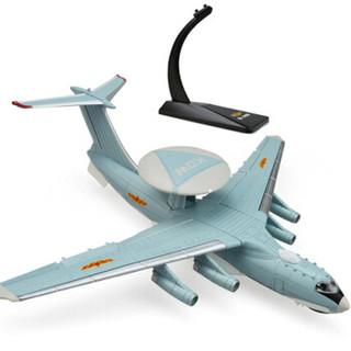 Cadeve 凯迪威 军事模型 685008 1:200空警-2000仿真模型