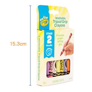 Crayola 绘儿乐 81-1460 8色可水洗三角蜡笔