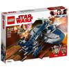LEGO 乐高 星球大战系列 75199 格里弗斯将军的飞速战车 *2件 538元包邮(合269元/件)