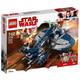 乐高 玩具 星球大战 Star Wars 7岁-12岁 格里弗斯将军的飞速战车 75199 积木LEGO *2件