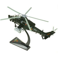 Cadeve 凯迪威 1:48 合金武直武装直升机式