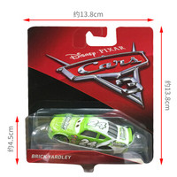 Cars 赛车总动员 亚德利-BRICK模型