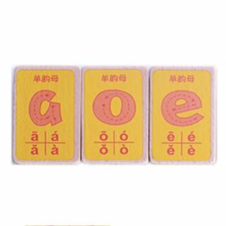 木玩世家 拼音识字多米诺骨牌 100片