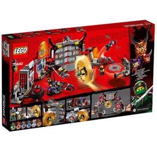 LEGO 乐高 幻影忍者系列 70640 劳埃德勇闯地下道场