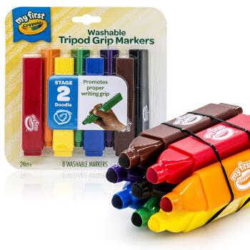 Crayola 绘儿乐 81-1386 8色可水洗三角水彩笔