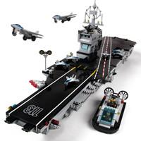 ENLIGHTEN 启蒙 113 1米长航空母舰