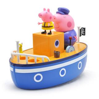 Peppa Pig 小猪佩奇 过家家玩具 航海套装