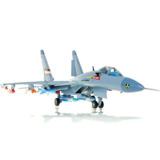 Cadeve 凯迪威 军事模型 685001 1:72舰载歼15战斗机