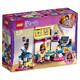 LEGO 乐高 好朋友系列 41329 奥莉薇亚的豪华卧室积木 *3件