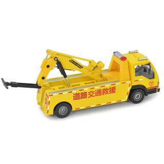 Cadeve 凯迪威 1:50 道路救援车(带声光)