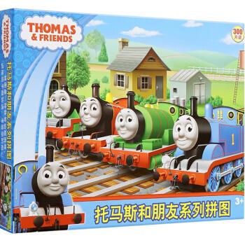 古部 托马斯与朋友们盒装拼图 (300片)