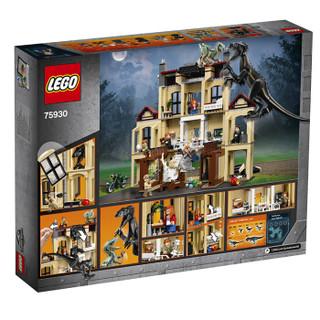 LEGO 乐高 侏罗纪世界系列 75930 暴虐龙袭击洛克伍德庄园