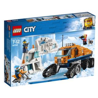 LEGO 乐高 城市组系列 60194 极地侦察车