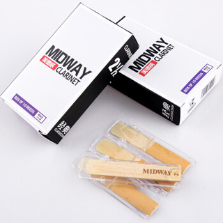 MIDWAY 美德威 黑管哨片/单簧管哨片白盒 MHGSP2.5 降B调2.5号