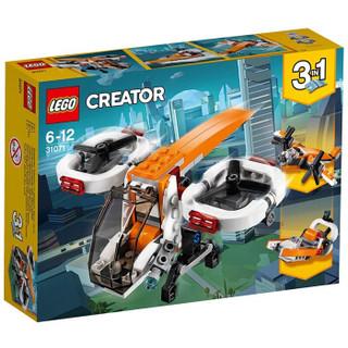 LEGO 乐高 创意百变系列 31071 双旋翼无人机