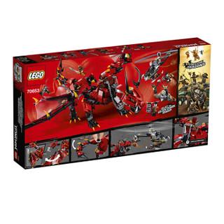 LEGO 乐高 幻影忍者系列 70653 烈焰谍影神龙
