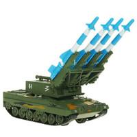 Cadeve 凯迪威 685055 合金军事模型 防空导弹坦克 1:40