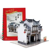 CubicFun 乐立方 中国风情系列 w3179h 中国风建筑模型拼纸 纸模型 苏淮菜馆