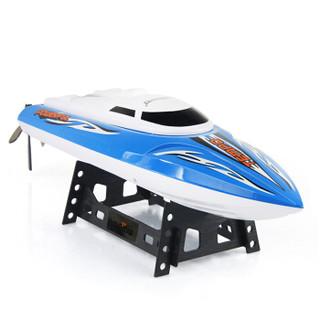 优迪玩具 儿童遥控快艇 42cm 大号 蓝色