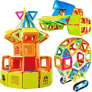 KEBO 科博 二代精钢系列 儿童魔磁智慧片玩具
